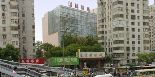 Beijing Glasses City